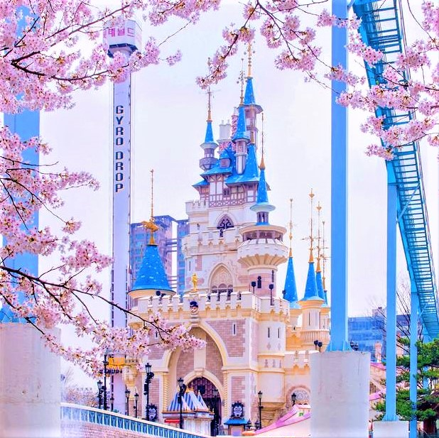 Lotte World, Korea